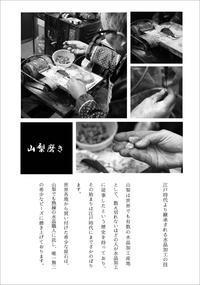【山梨磨き】ターコイズビーズ(チャイナ産) - MORiKO★BLOG  ~モリコブログ~