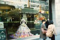 貴金属店と金塊取引強盗 - 照片画廊