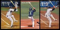 不調の山田哲人選手、写真で見る昨年からの微妙な打撃フォームのズレ? - Out of focus ~Baseballフォトブログ~