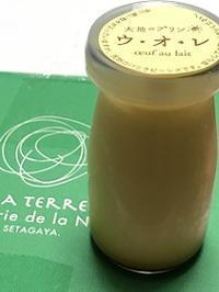 口から食べるということ - Kyoto Corgi Cafe