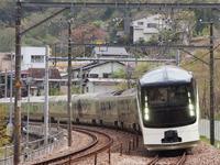 四季島1泊2日コース試運転など - 富士急行線に魅せられて…