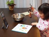 《2歳5ヶ月》娘の謎な行動 - ゆりぽんフォト記