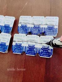 コンタクトが届いたら - smile home ~ 整理収納アドバイザー須藤有紀が綴る ゆるゆるお片づけ日記@三重県四日市 ~