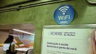 サンパウロの地下鉄駅でWi-Fi! - ハチドリのブラジル・サンパウロ(時々日本)日記