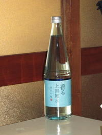 日本酒感想  香る上善如水 純米吟醸 - 雑記。