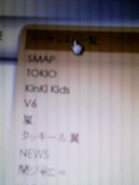 SMAP解散直後 - kankanの家