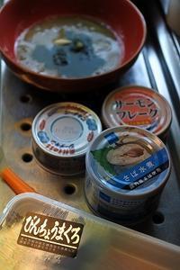 水煮缶 - 今日のごんちゃん