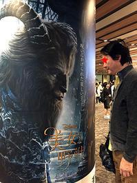 見てきました「美女と野獣」実写版映画!という興奮をまずは♪ - Isao Watanabeの'Spice of Life'.