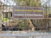 スコペロスのアスクレピオン 古代ぺパレトス - 日刊ギリシャ檸檬の森 古代都市を行くタイムトラベラー