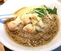 香港麺専家  天記 - happy days