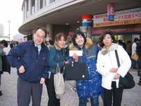 STOFC福岡 番外編 2006.03.28 - STOFC_FUKUOKA副長私的記録
