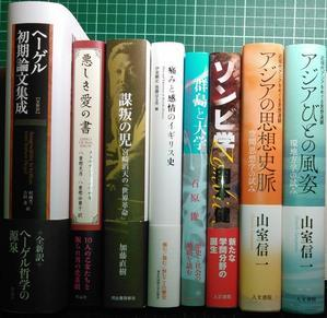 注目新刊:全編新訳『ヘーゲル初期論文集成』作品社、ほか - ウラゲツ☆ブログ