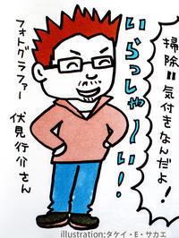お掃除大切です。   4月22日(土)  6020 - from our Diary. MASH  「写真は楽しく!」