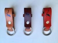 Fujito – Leather Keyholder - Online Select Shop – Kvin.