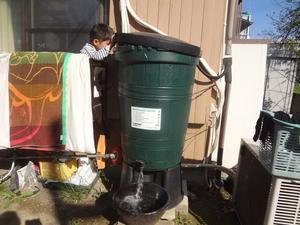 効果的な節水方法 雨水タンク - ようこそ、町田カルバリー 家の教会のブログへ!