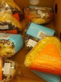 2017年 ついにオーストリアのスーパーマーケットで『おにぎり』販売!! - ザルツブログ ザルツブルク在住者による、グルメ・文化・旅行の贅沢写真日記