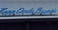 """DEMON'S ROCK """"EXISTENCE"""" TOUR, DC19 大阪の個人的感想 - 田園 でらいと"""