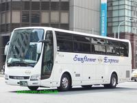 茅ヶ岳観光バス う305 - 注文の多い、撮影者のBLOG