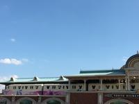 朝ドラひよっこ 感想なり☆トーキョー ディズニーランド ステーション - SUPICA'S  BLOG