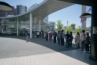 熊本復興 飛翔祭 - 絵で見るカメラ + plus