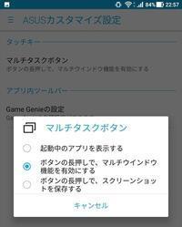 ZenFone3 Ultra(ZU680KL) Android7.0アップデート後レビュー バッテリーやカメラ機能 - 白ロム転売法