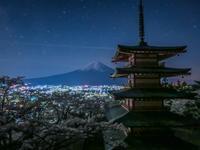 2017.4.20月明かりに照らされた富士山と満開の桜(新倉山浅間公園) - ダイヤモンド△△追っかけ記録