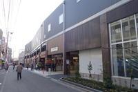 目黒区をぶらぶら その10~祐天寺駅から駒場東大前駅方面へ - 「趣味はウォーキングでは無い」