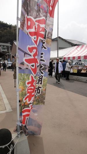 加部島へ - from now onこれからずっと…