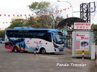 バスでコタキナバル市街から空港へ・・・ - 酒飲みパンダの貧乏旅行記 第二章