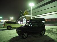 2017.01.03 ジムニー北海道の旅25旭川の道の駅で車中泊 - ジムニーとカプチーノ(A4とスカルペル)で旅に出よう