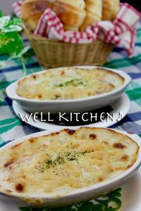 牛乳とスープの素で とろんとろん 簡単ホワイトソースのグラグラグラタン - 家族みんなのニコニコごはん