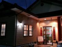 ★翠真★ - Maison de HAKATA 。.:*・゜☆