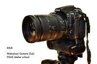 Webおじさんカメラ部  CAMERA LINEUP D300 - FOAS生よ。ブラッシュアップだ! 福岡OAゼミナール あとりえ校