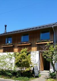 家づくり考え始めたら - 薪ストーブのある暮らし~ソーラータウン多摩湖町