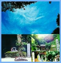 NATURAL COOKING「森の朝カフェ」 - グリーンノート マクロビカフェ&土の音(オカリナ工房)