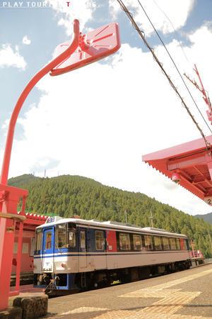 列車で旅に出よう - PTT+.