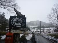 スカジットキャンプ in BigFight松本 - moonlit river
