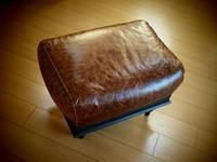 Leather Ottoman - Dear Accomplices