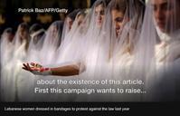 抗議するウェディングドレス(レバノン) - FEM-NEWS