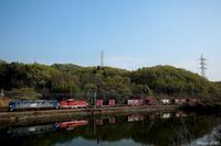 HDムド付2075レ。 - 山陽路を往く列車たち