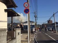 4月23日(日)火事発生 - 高桑敏直ファンページ