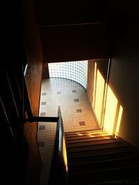 再度エントランス - Messaggi di Luce