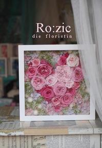 2013.4.23 オーダーメイドで スペシャルなお花のバースデーギフト/プリザーブドフラワー - Ro:zic die  floristin