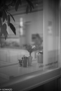 Ron Herman Cafe - Gomazo's slow life - take it easy