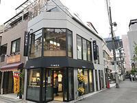 TIMEX TOKYO〜キャットストリートを流してCASTまでのノスタルジア♪ - Isao Watanabeの'Spice of Life'.
