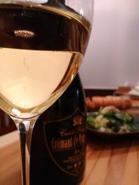 NO 86 <料理とワインとグラスのマリアージュ> - WAKICHI GLASS   Topics