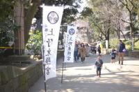 上野東照宮 - 写真日記