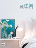 登戸Y邸が韓国の建築雑誌に掲載されました - kukka kukka