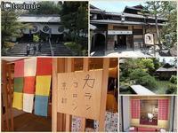 4/22・京都へ小旅行 - とり三重成るままにsince2004