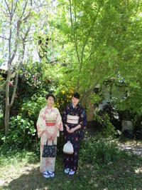 お着物で嵐山、祇園へ・・・。 - 京都嵐山 着物レンタル&着付け「遊月」
